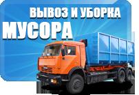 пухто_спб