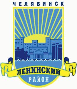 leninskyi_chelabinsk